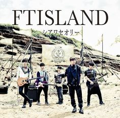 F.T. Island will be setting another record in Japan as the only K-pop group to perform 3 years in a row on Fuji TV's 'Mezamashi Live'!On July 28 F.T. Hong Ki, Cn Blue, Ft Island, Korean K Pop, Pop Rock Bands, Bts And Exo, Fnc Entertainment, Korean Bands, Treasure Island