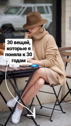 30 вещей, которые я поняла к 30 годам Self Development, Personal Development, Organization Of Life, Life Rules, Life Is Beautiful, Self Improvement, Looking For Women, Psychology, Life Hacks