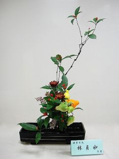 Classic Ikebana