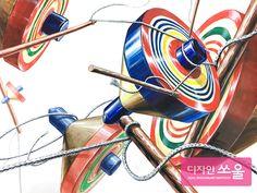 기초디자인 True Art, Art Drawings, Creative, Travel, Object Drawing, Viajes, Destinations, Traveling, Trips