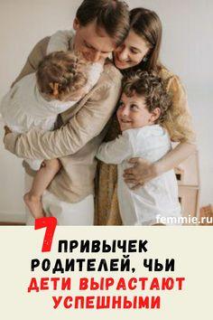 Couple Photos, Movies, Movie Posters, Kids, Films, Film Poster, Popcorn Posters, Couple Photography, Cinema