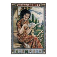 Vintage Chinese Art #Poster Women Pin ups - Attractive Women Studying