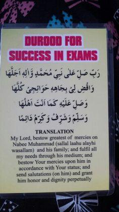 Durood For Success In Exams Prayer Verses, Quran Verses, Quran Quotes, Beautiful Islamic Quotes, Islamic Inspirational Quotes, Doa Islam, Islam Quran, Islamic Teachings, Islamic Dua