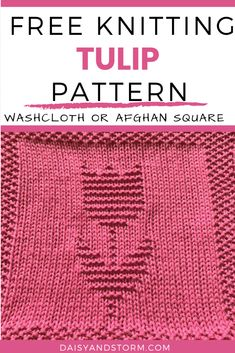 Free Garden Themed Dishcloth and Afghan Squares Knitting Patterns Knitted Squares Pattern, Knitted Flower Pattern, Knitted Dishcloth Patterns Free, Knitting Squares, Knitted Washcloths, Knit Dishcloth, Easy Knitting Patterns, Afghan Crochet Patterns, Knitted Blankets
