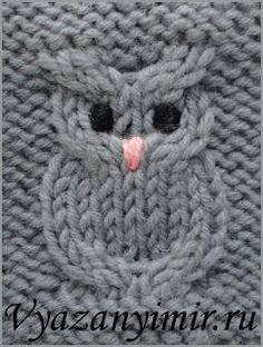Little Salon Cat Free Knitting Pattern Knitting pattern owl - small balcony ideasKnitting pattern Owl / Owl Knitting pattern knit and crochetKnit Ying Yang Kitty Cat Socks Free Knitting Pattern - SarahKnit Ying Yang Kitty Owl Knitting Pattern, Owl Crochet Patterns, Knitting Stitches, Knitting Designs, Free Knitting, Stitch Patterns, Knitting Needles, Toddler Sewing Patterns, Afghan Patterns