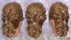 Peinado Recogido Elegante | Recogidos con trenzas faciles y bonitos | ca...