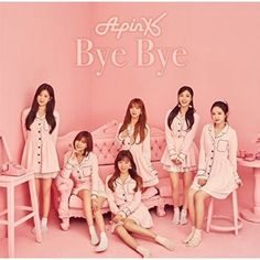 """Apink's lead singer Jung Eun-ji is set to unveil a solo album on April according to her agency Friday. """"Jung Eun-ji is set to release her upcoming album,"""" Plan A Entertainment said. """"She is at the last stage to complete recording tracks. Apink Album, South Korean Girls, Korean Girl Groups, Eunji Apink, Red Velvet Photoshoot, Japanese Singles, Pink Panda, Eun Ji, Pop Rock"""