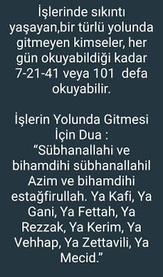 Allah Islam, Islam Quran, Combattre La Cellulite, Funny Blogs, Islamic Dua, My Dua, Cool Words, My Prayer, Prayers