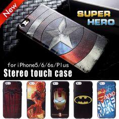 3D Emboss Soft TPU Luxury Silicone Cases For iPhone //Price: $11.29 & FREE Shipping //     #harrypotter #anime #uzumakinaruto #got #gameofthrone #starwars #batman #naruto Iphone Price, Emboss, 6s Plus, Starwars, Naruto, Iphone Cases, Batman, 3d, Free Shipping