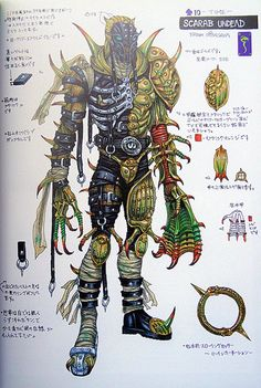 Reference: new or existing character Character Concept, Concept Art, Character Design, Zbrush, Godzilla, Sci Fi Anime, Kamen Rider Decade, Dark Artwork, Alien Creatures