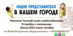 Внимание! С 01.05.2016 по 01.10.2016 отправка Почтой России не осуществляется в связи с большим риском потери качества мицелия! Отправка осуществляется ТК Энергия, ТК ПЭК и ТК Деловые Линии! Для