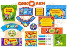 Наборчик для Дня рождения в стиле Фиксики !!! - Babyblog.ru