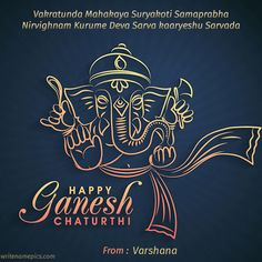 print name happy ganesh chaturthi greetings cards in hindi Ganesh Chaturthi Quotes, Ganesh Chaturthi Status, Ganesh Chaturthi Greetings, Happy Ganesh Chaturthi Wishes, Happy Ganesh Chaturthi Images, Ganesha Pictures, Ganesh Images, Ganesh Pic, Jai Ganesh