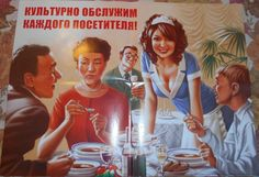 SOVIET RUSSIAN USSR  PROPAGANDA  - Maxi Poster