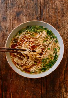 """Yang Chun Noodle Soup (阳春面, yang chun mian), aka, """"Plain Noodle Soup,"""" is a dish that I've wanted to share forever. It's deceptively simple and delicious. Pork Fat Recipe, Asian Recipes, Healthy Recipes, Ethnic Recipes, Asian Desserts, Healthy Food, Armenian Recipes, Armenian Food, Jai Faim"""