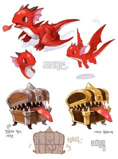 크리스탈 하츠 : 네이버 블로그 Game Character, Character Concept, Concept Art, Monster Design, Monster Art, Magical Creatures, Fantasy Creatures, Chibi, Mega Pokemon
