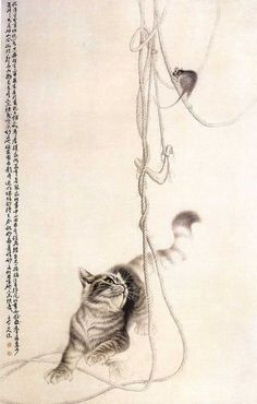 kitten photo 15 with mouse by Chinese artist.artist has signed print with Chinese characters Asian Cat, Oriental Cat, Neko Cat, Maneki Neko, Watercolor Cat, Fantasy Paintings, Korean Art, Cats And Kittens, Ragdoll Kittens