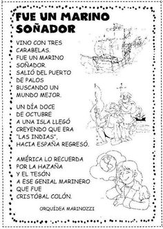 Menta Más Chocolate - RECURSOS y ACTIVIDADES PARA EDUCACIÓN INFANTIL: Poesías sobre CRISTOBAL COLON