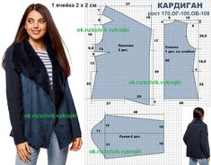 Course of a cut of 10 measures ( Easy Sewing Patterns, Coat Patterns, Blouse Patterns, Linen Pants Women, Pants For Women, Japanese Sewing, Jacket Pattern, Fashion Sewing, Refashion