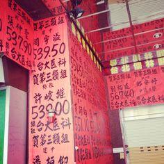 Taipei City