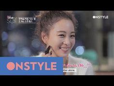 Han Ye-seul′s beauty secrets for youth 겟잇뷰티셀프 34화 - YouTube
