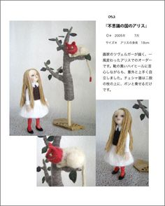 不思议の国のアリス Alice in Wonderland   wool felt  http://yomo.xii.jp/gallery.html