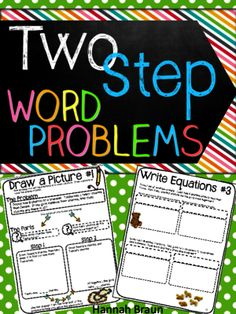 Two Step Word Problems from The Classroom Key on TeachersNotebook.com -  (23 pages)  - Help your students ease into 2-step addition and subtraction problem solving, a Common Core skill!  This resource shows kids how to break problems apart and solve them with pictures, equations, and sy