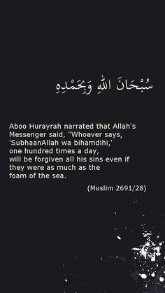 Virtue of remembering #Allah (#Hadith, #Dhikr, #Note3 Lockscreen)