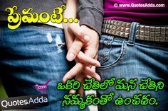 110 Best Telugu quotes images in 2016 | Telugu, Manager