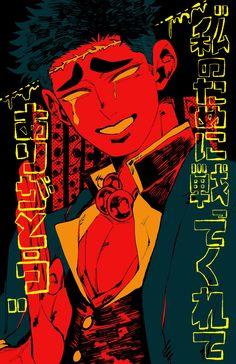 Demon Slayer, Slayer Anime, Japanese Graphic Design, Japanese Art, Pretty Art, Cute Art, Aesthetic Art, Aesthetic Anime, Manga Art