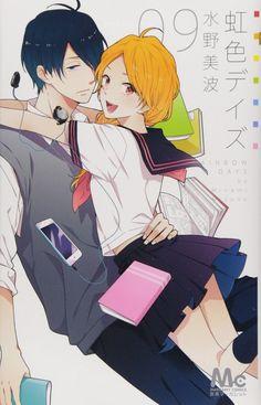 El Manga Nijiiro Days de Mizuno Minami tendrá adaptación a Anime.