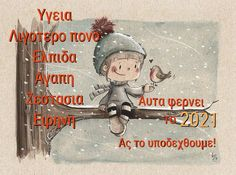 Teddy Bear, Christmas Ornaments, Toys, Holiday Decor, Animals, Fictional Characters, Art, Activity Toys, Art Background