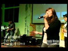 감사해(Thanksgiving) by Jesusholic Band