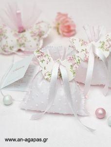 Μπομπονιέρα Βάπτισης Πουγκί Ροζ Ανάγλυφο Pom Pom Gift Wrapping, Girls, Baby, Gift Wrapping Paper, Toddler Girls, Daughters, Wrapping Gifts, Maids, Baby Humor