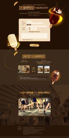Event Banner, Promotional Design, Web Design, Photoshop, Korea, Game, Design Web, Gaming, Toy