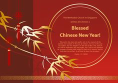 Blessed Chinese New Year
