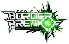borderbreak - Google 検索