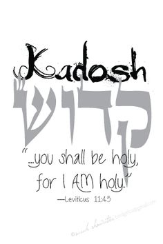 "Be Holy ... Leviticus 11:45 Scripture Verse ... ""Holy"" (Kadosh) in Hebrew"