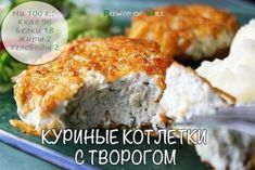 Baked Potato, Food And Drink, Potatoes, Baking, Ethnic Recipes, Health, Food And Drinks, Food Food, Health Care