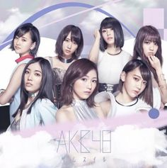AKB48 brings the eighth album, including  Kuchibiru ni Be My Baby,   Kimi wa Melody,  and  365 Nichi no Kami Hikoki.  Also includes new song(s) different from other edition's (subject to change). Comes with an application card (valid only in Japan) (subject to change).  1	KUCHIBIRU NI BE MY BABY / AKB48 2	36 ITSUKA NO KAMI HIKOUKI / AKB48 3	KIMI HA MELODY / AKB48 4	TSUBASA HA IRA NAI / AKB48 5	LOVE TRIP / AKB48 6	SHIAWASE WO WAKE NASAI / AKB48 7	HIKARI TO KAGE NO HIBI / AKB48 8	HI TENSION…