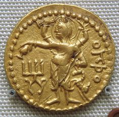 KanihkaI Oisho Shiva - Kushan Empire Pirate Coins, Coin Art, Gold And Silver Coins, Antique Coins, Semitic Languages, Coin Collecting, Ancient Art, Indian Art, Archaeology