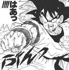 Dragon Ball Z. Dbz Manga, Manga Dragon, Akira, Dragon Ball Z, Anime Tattoos, Manga Pages, Fan Art, Good Manga, Son Goku