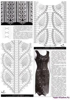 "Photo from album ""Дуплет on Yandex. Crochet Diagram, Crochet Chart, Filet Crochet, Crochet Motif, Mode Crochet, Crochet Diy, Crochet Woman, Crochet Bodycon Dresses, Black Crochet Dress"