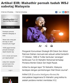 WOW ! Rahman Dahlan Puji Tun Mahathir Sambil Sindir Najib !   dinturtle - Blogger PARTI MELAYU