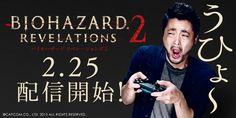 PS4 山田孝之