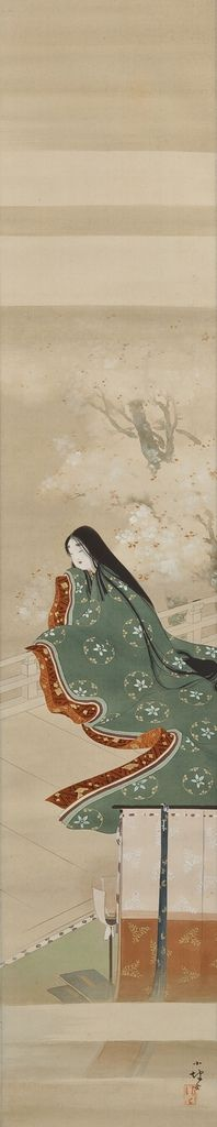 Blossoms and Autumn Foliage (Hana to kôyô 花の紅葉)2  A woman dressed in junihitoe.