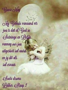 Good Night Wishes, Good Night Quotes, Good Morning Good Night, Prayer For Husband, Evening Greetings, Afrikaanse Quotes, Goeie Nag, Goeie More, Special Quotes