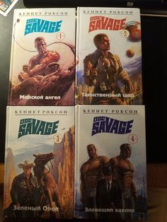 13 best doc savage bantam cover paintings by roger kastel others russian doc savage covers fandeluxe Gallery