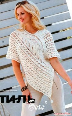 Tunic poncho with ajour pattern- Tunika-Poncho mit Ajourmuster Tunic poncho with ajour pattern - Crochet Pullover Pattern, Poncho Knitting Patterns, Crochet Poncho, Lace Knitting, Crochet Patterns, Shawl Patterns, Crochet Baby, Free Crochet, Ladies Poncho