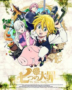 Dvd Japan Anime The Seven Deadly Sins (Nanatsu No Taizai) Season Ova English Otaku Anime, Anime Dvd, All Anime, Seven Deadly Sins Anime, 7 Deadly Sins, Meliodas Brother, Meliodas Vs, Anime English Dubbed, Meliodas And Elizabeth